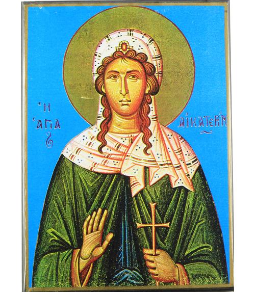 Sainte catherine