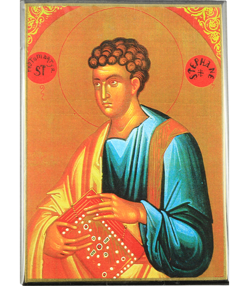 Saint stéphane